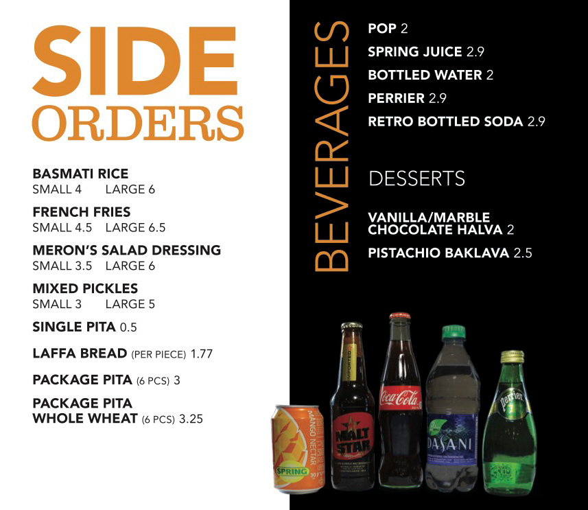 Side Orders | Desserts | Beverages
